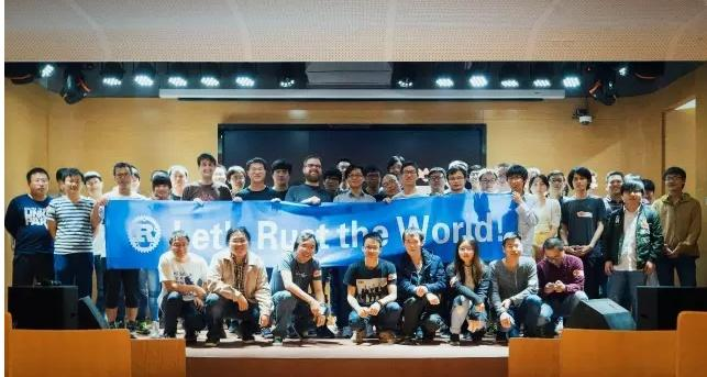 Attendees at the 1st Rust Meetup
