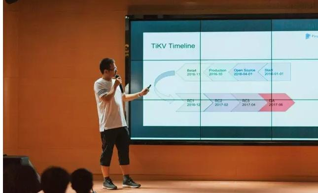 Siddon Tang at the 1st Rust Meetup in Beijing