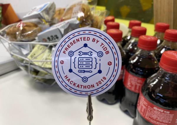 TiDB Hackathon 2019 swag