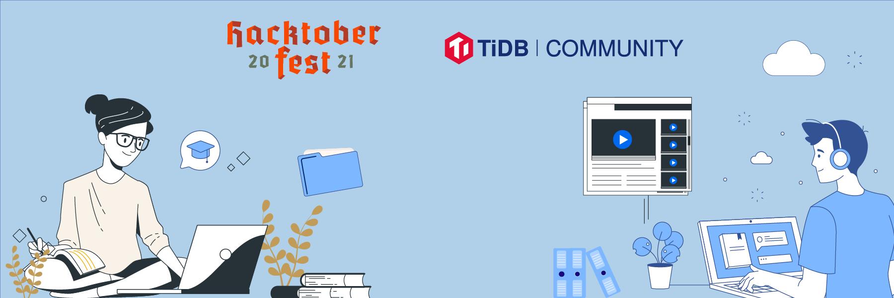 TiDB Community joins Hacktoberfest 2021!