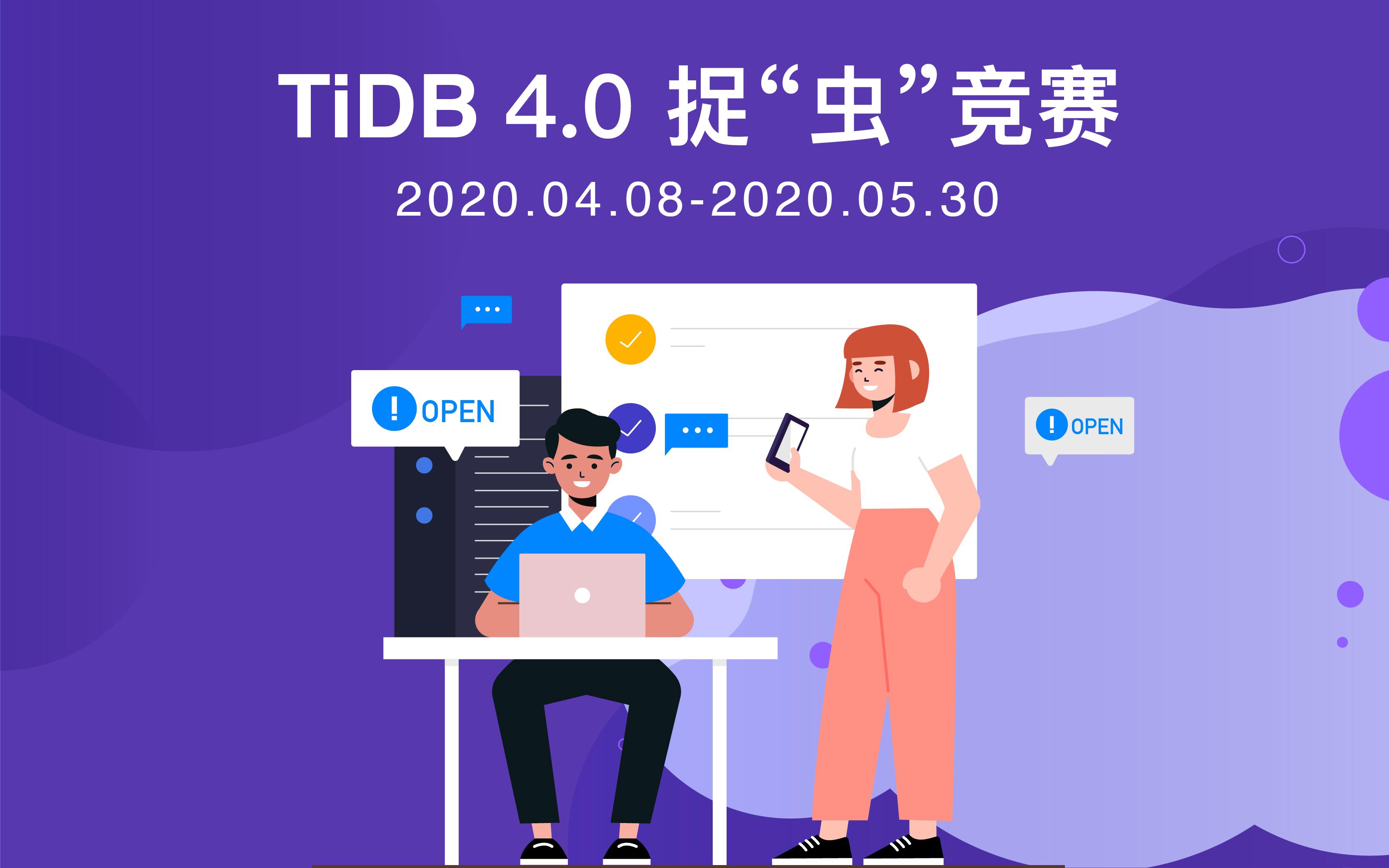 TiDB Hug Hunting banner