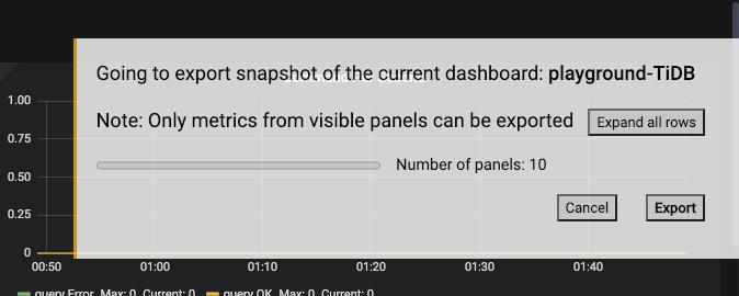 运行用户脚本后的 MetricsTool Exporter 截图