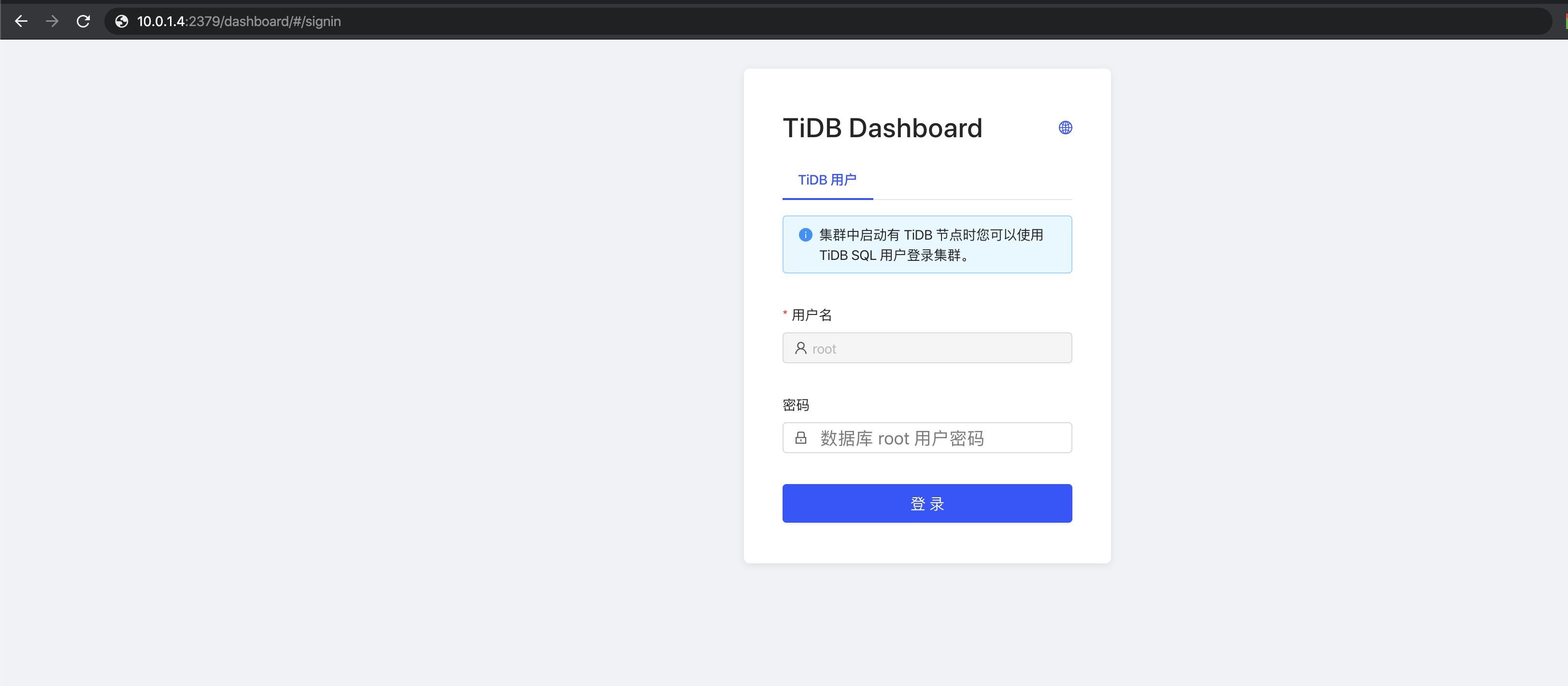 TiDB-Dashboard