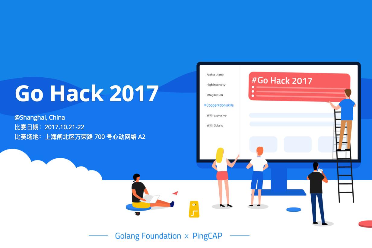 Hackathon2017